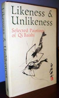 Likeness and Unlikeness: Selected Paintings