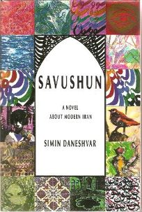 Savushun: A Novel about Modern Iran