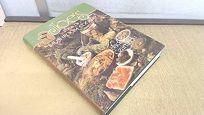 Joes Book of Mushroom Cookery