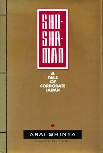 Shoshaman: A Tale of Corporate Japan