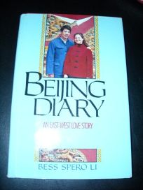 Beijing Diary: An East-West Love Story = Pei-Ching Jih Chi