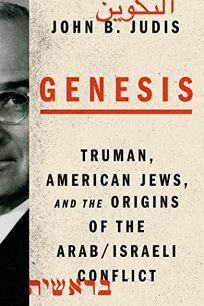 Genesis: Truman