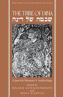 The Tribe of Dina: A Jewish Womens Anthology