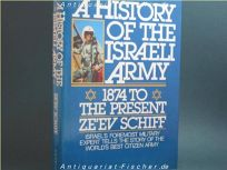 A History of the Israeli Army