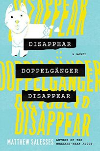 Disappear Doppelgänger Disappear