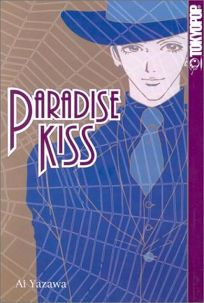 PARADISE KISS: Volume 2