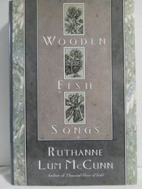 The Wooden Fish Songs