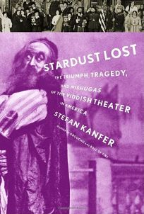 Stardust Lost: The Triumph