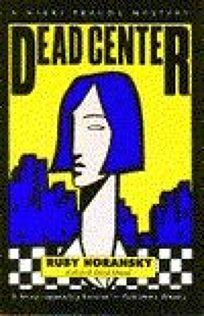 Dead Center: A Nikki Trakos Mystery