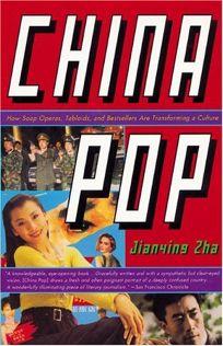 China Pop: How Soap Operas