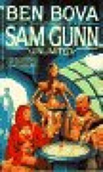Sam Gunn