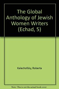 The Global Anthology of Jewish Women Writers