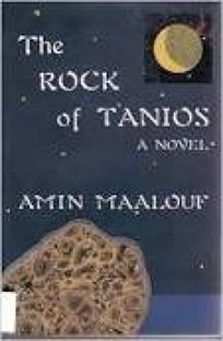 The Rock of Tanios