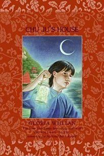 Chu Jus House