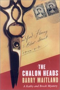 THE CHALON HEADS: A Kathy and Brock Mystery