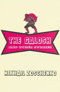 The Galosh and Other Stories