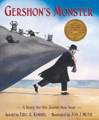 Gershons Monster: A Story for the Jewish New Year