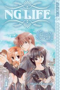 NG Life: Vol. 1