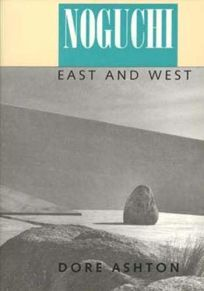 Noguchi East and West