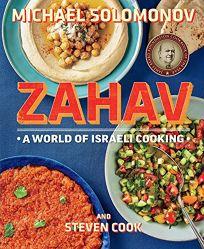 Zahav: A World of Israeli Cooking