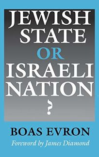 Jewish State or Israeli Nation?