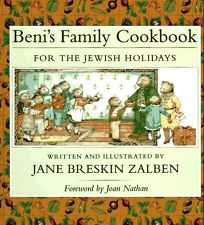 Benis Family Cookbook for the Jewish Ho