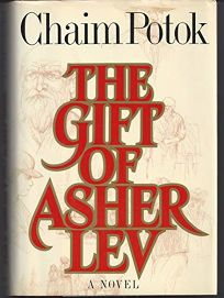 chaim potok novels