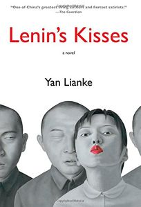 Lenins Kisses