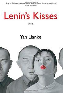 Lenins Kisses