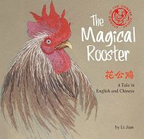 The Magical Rooster: A Tale in English and Chinese