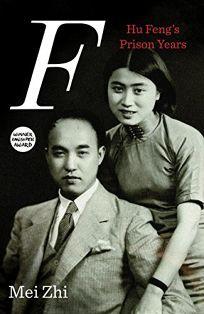 F: Hu Fengs Prison Years