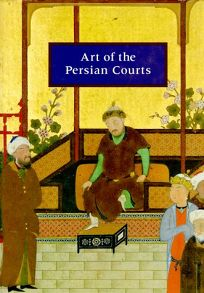 Art of the Persian Courts