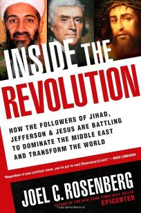Inside the Revolution: How the Followers of Jihad