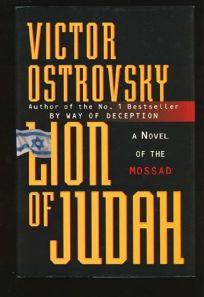 Lion of Judah: A Novel of the Mossad