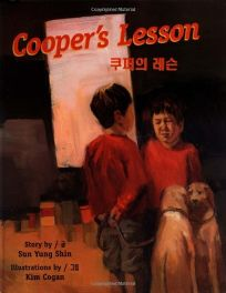 COOPERS LESSON