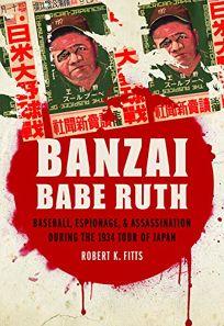 Banzai Babe Ruth: Baseball