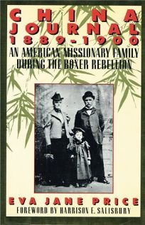 China Journal: An American Missionary Family During the Boxer Rebellion