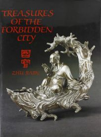 Treasures of the Forbidden City