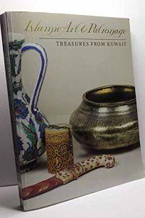 Islamic Art & Patronage