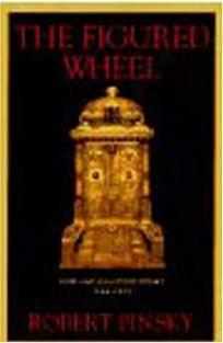 Figured Wheel