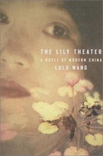 The Lily Theatre: A Novel of Modern China