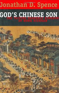 nonfiction book review gods chinese son the taiping