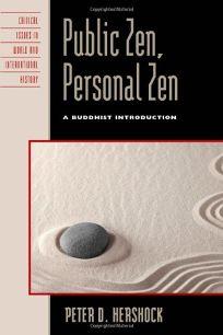 Public Zen