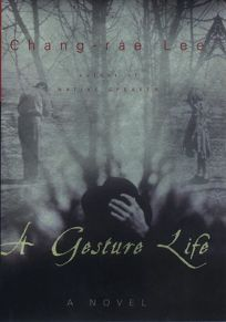 A Gesture Life