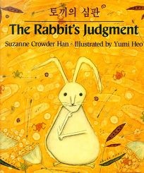 The Rabbits Judgement