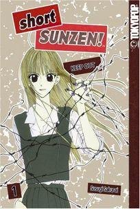 Short Sunzen! Vol. 1