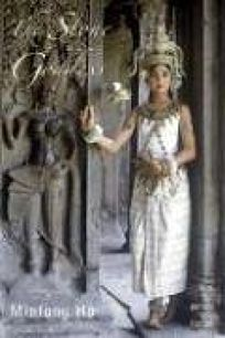 The Stone Goddess