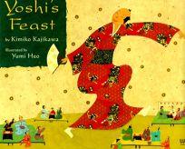 Yoshis Feast