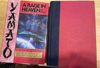 Yamato: A Rage in Heaven: The Epic Begins--