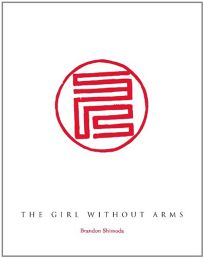 The Girl Without Arms